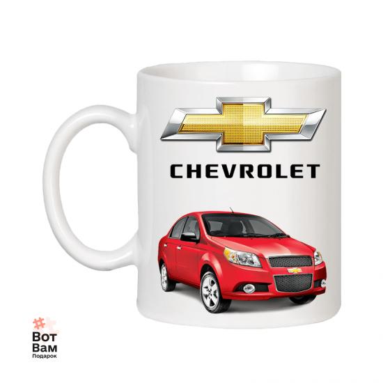 Чашка Chevrolet Aveo