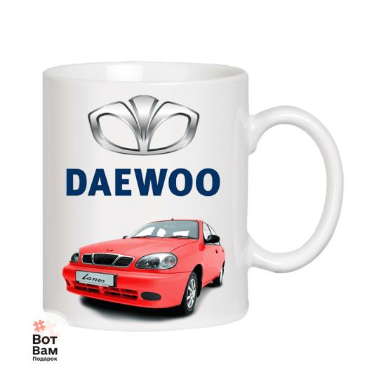 Чашка - подарок Daewoo Lanos купить в Харькове
