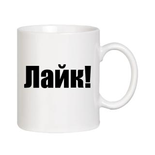 "Чашка для тех, кто начал носить очки ""Та за ШО?"""