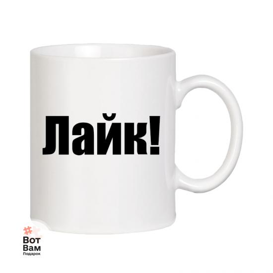"""Чашка для тех, кто начал носить очки """"Та за ШО?"""" купить в Харькове"""