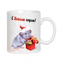 Чашка с Крысой на Новый год