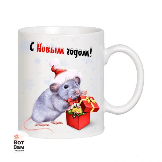 Чашка с Крысой на Новый год купить в Харькове