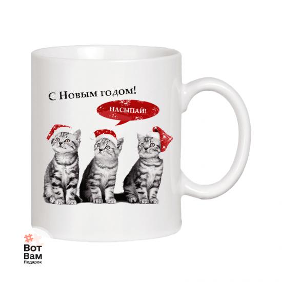 Подарочная чашка на Новый год купить в Харькове