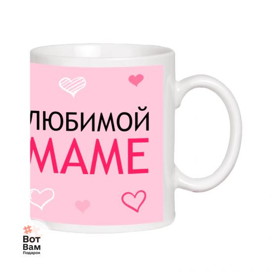 """Чашка """"Любимой маме"""" купить в Харькове"""