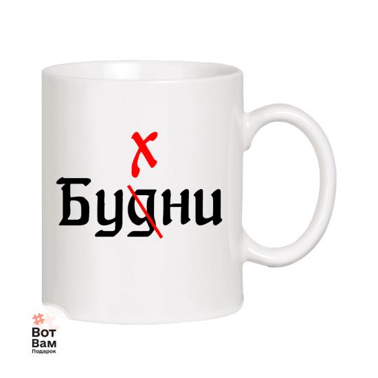 """Чашка """"Бухни"""" купить в Харькове"""