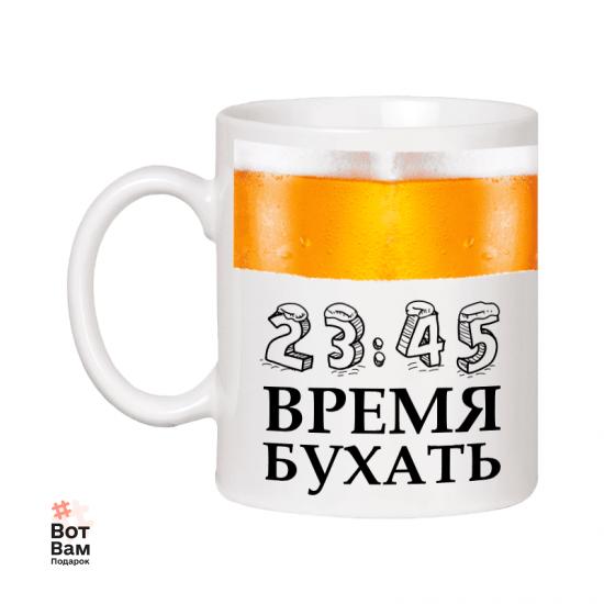 "Чашка ""23:45"""