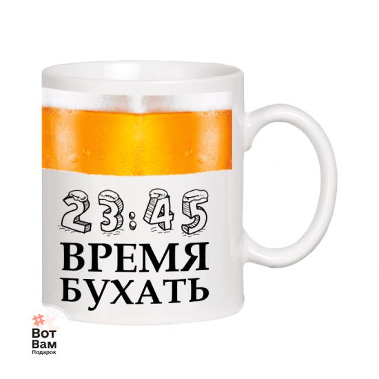 """Чашка """"23:45"""" купить в Харькове"""