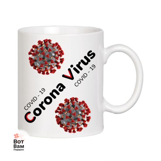 """Чашка - подарок """"Corona Virus"""" купить в Харькове"""